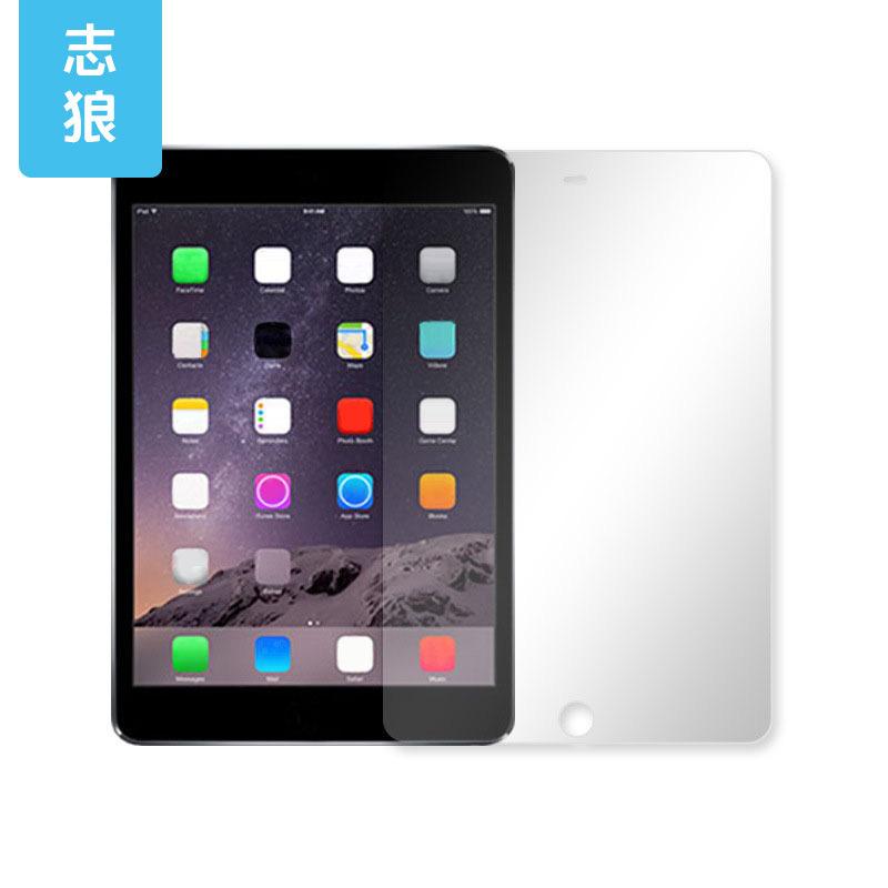 志狼厂家批发高清防手机保护膜 产地货源适用iPadmini手机保护膜