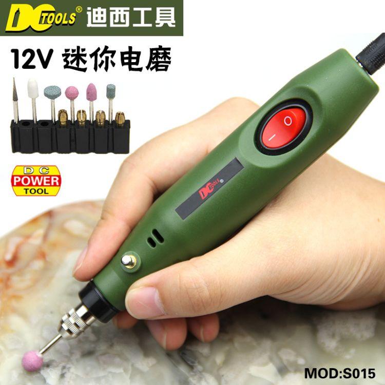 最新款 12v迷你电磨  多功能工具 雕刻抛光 电磨套装 迪西