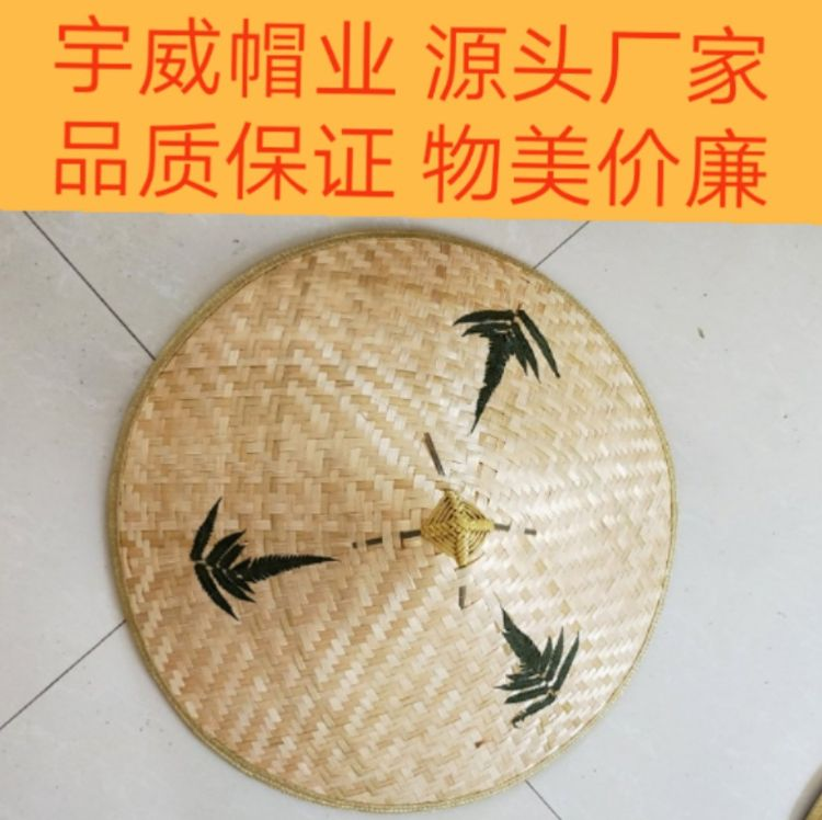 越南舞蹈表演旅游成人儿童绘画画 农民三叶草竹斗笠帽子 灯罩批发