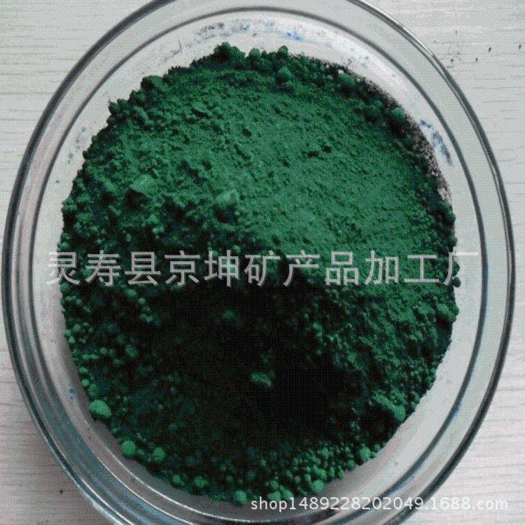 无机颜料氧化铁绿 氧化铬绿 建筑着色剂用铁绿 厂家直销