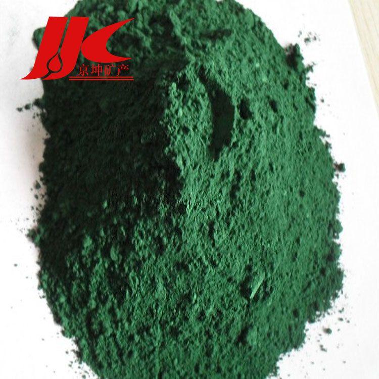 供应无机颜料 氧化铁绿 氧化铬绿 油漆涂料用 厂家直销 品质保证