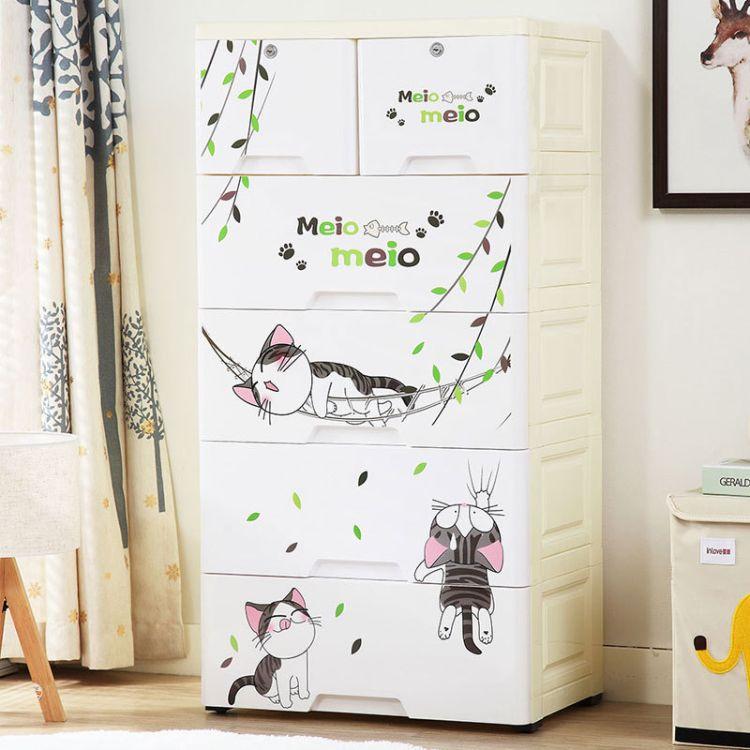 大号58面宽卡通收纳箱抽屉式储物柜儿童衣柜宝宝塑料组合整理柜