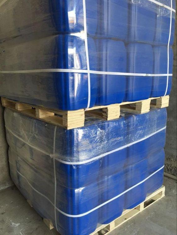 供应水性颜料分散剂