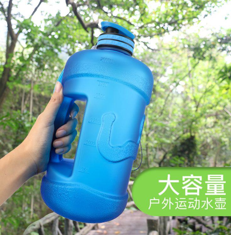 新款2.2L大容量tritan塑料杯透明运动水壶便捷简约环保户外旅行