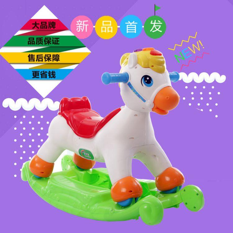 宝宝摇椅马塑料音乐摇摇马大号加厚儿童玩具1-5周岁优惠小木马车