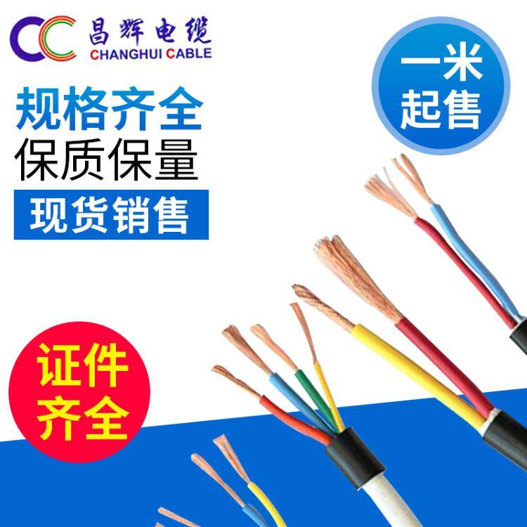 厂家直销电源信号线RVV2X1.5多股软护套黑色软电线监控电缆线