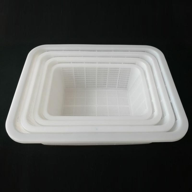 塑料筐 现货供应白色塑料筐 加厚加密方筛 周转筐 过滤收纳篮 周转萝