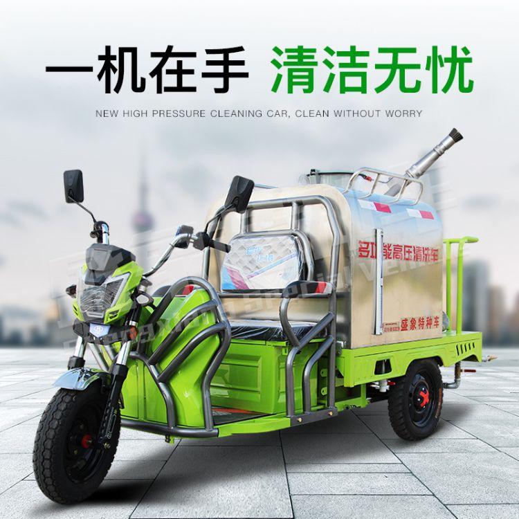 绿化去尘城市降温路面清洁大容量长续航强动力高炮电动三轮清洗车