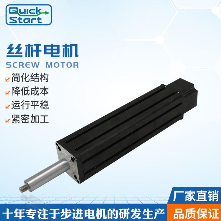 供应57固定轴式电机 3D打印通用T型丝杆步进电机加工定制