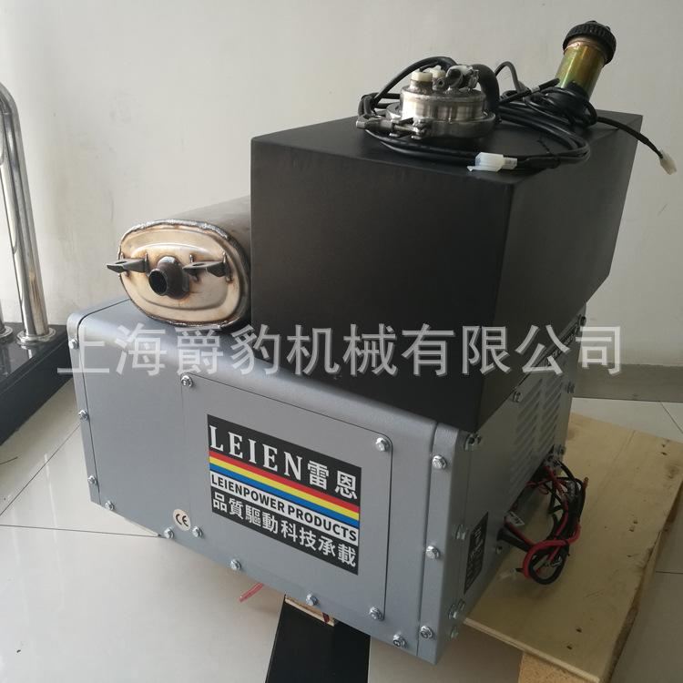 5KW底盘悬挂式房车发电机
