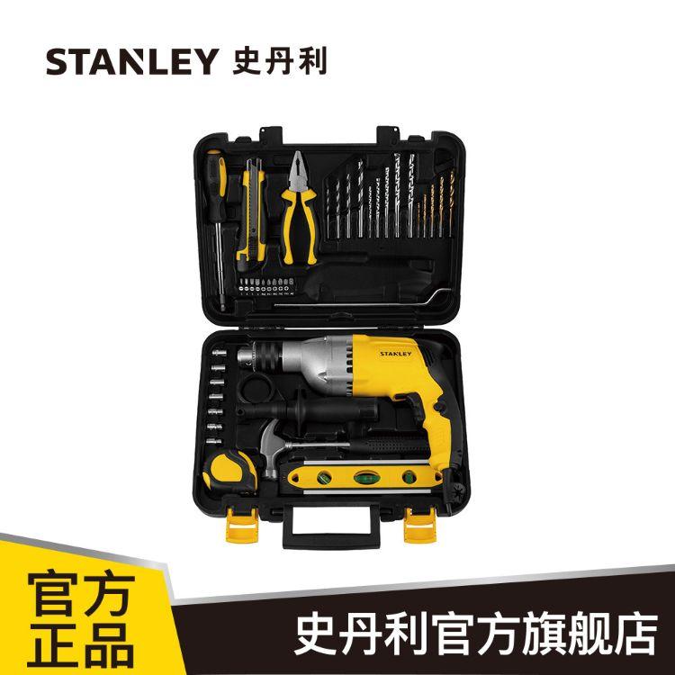 史丹利STDH7213V-A9 多功能冲击钻