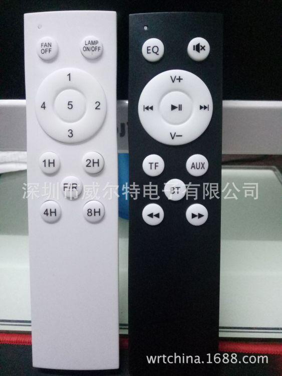电风扇遥控器红外线遥控开关价格优惠品质有保证欢迎前来订购