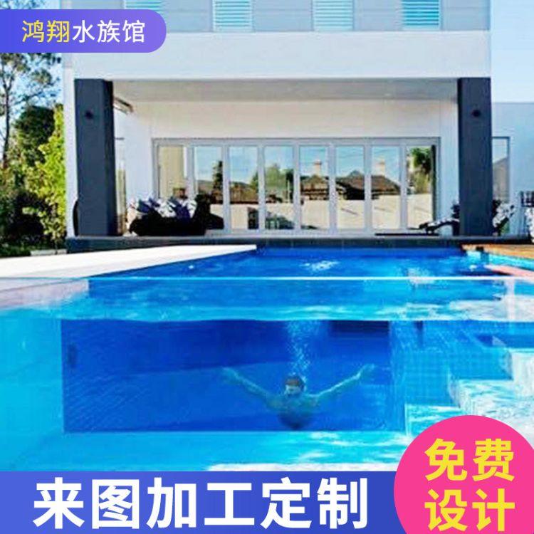 鸿翔水族厂家专业生产亚克力泳池 酒店别墅游泳池 设计建造水族景观工程 亚克力泳池