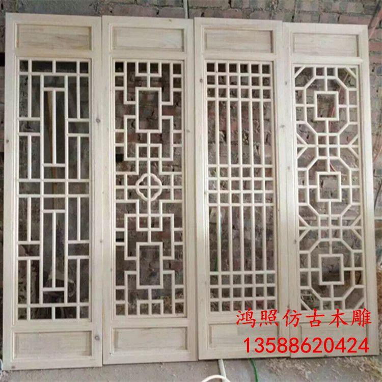 定制 东阳木雕 中式仿古榆木花格 实木门 窗户