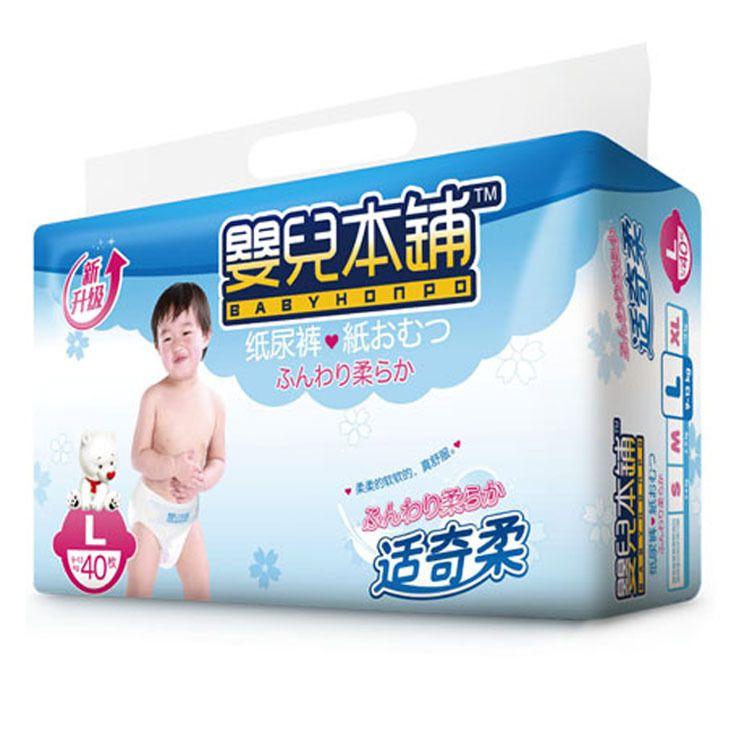 日本 婴儿 本铺纸尿裤适奇柔(大包)S/M/L/XL尺码齐全 直销批发