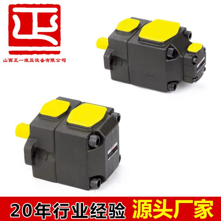 高压定量叶片泵 PV2R叶片泵