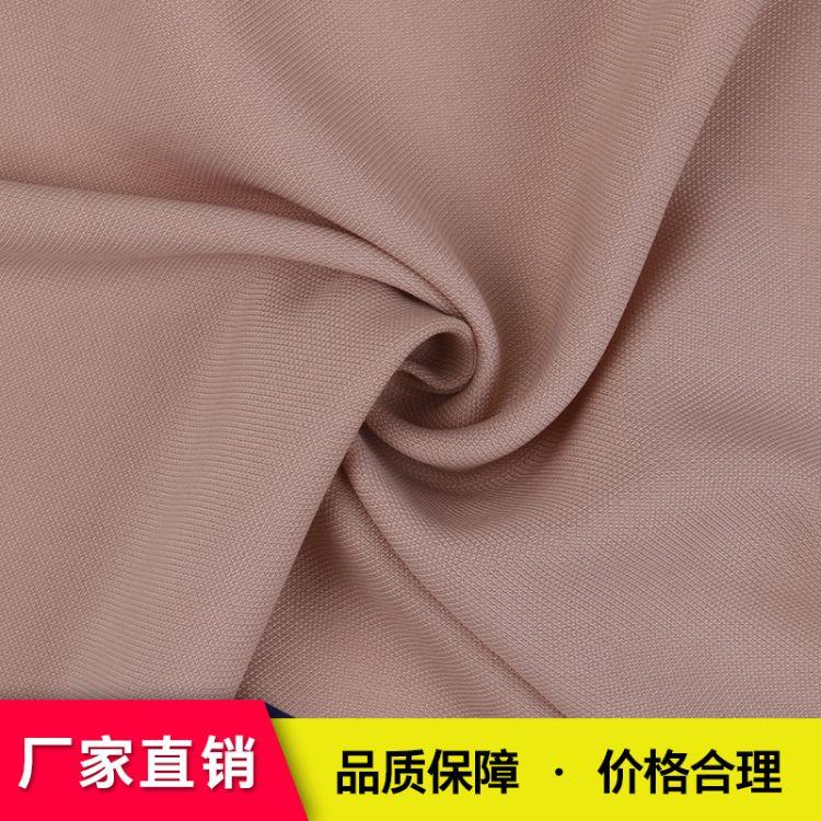 天丝提花天丝面料 厂家直销布料批发 时尚女装连衣裙童装面料批发
