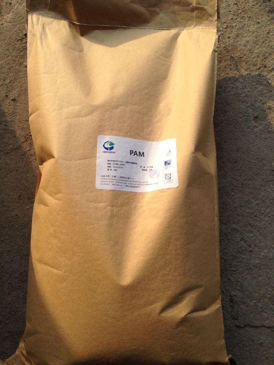 山东直销PAM净水絮凝剂 阴离子聚丙烯酰胺 非离子絮凝剂沉淀剂