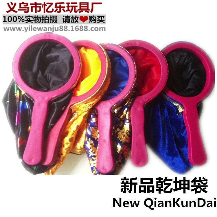大号乾坤袋新款有多种颜色 魔术道具 舞台道具 空袋出花 新奇特玩