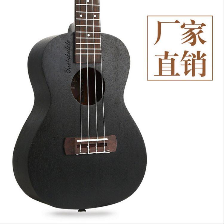 23寸儿童尤克里里初学者入门乌克丽丽小吉他ukulele成人乐器