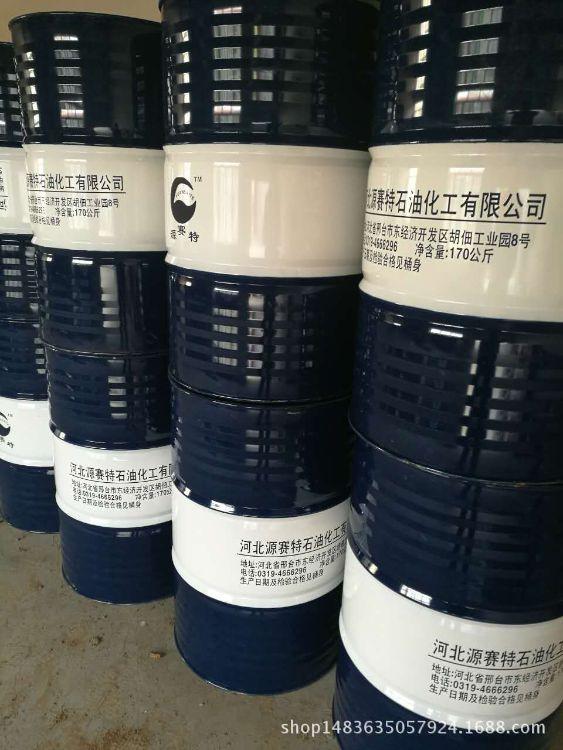 68#液压导轨油适用于精密机床厂家批发