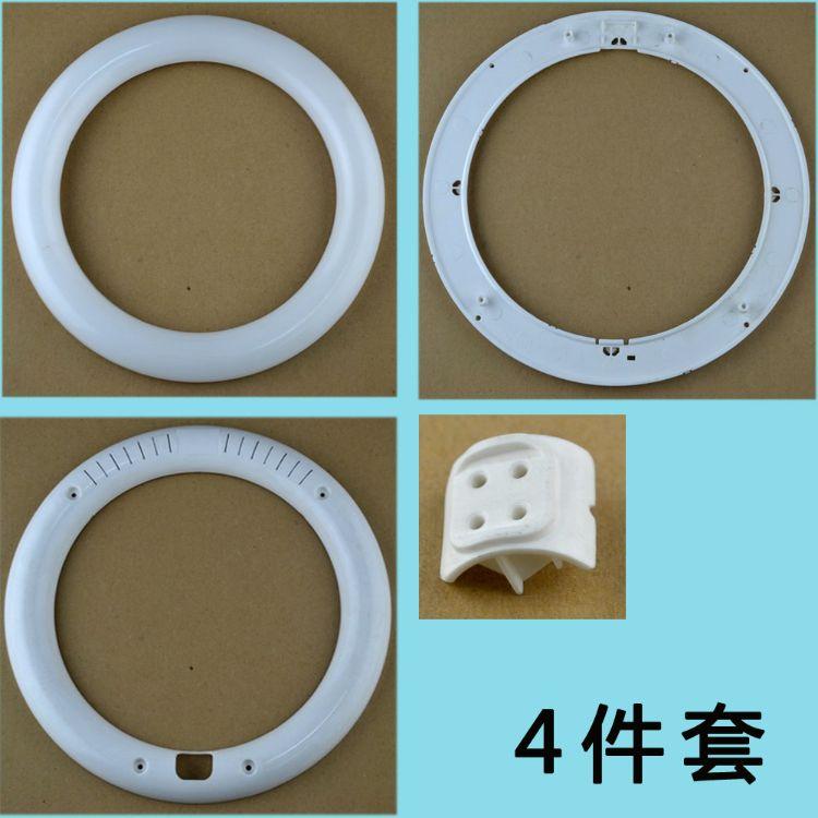日本出口家居照明圆形灯管 LED环形灯具 吸顶散光雾面灯