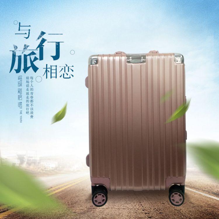 厂家供应 合金拉杆万向轮密码商务行李箱 时尚简约电脑包行李箱
