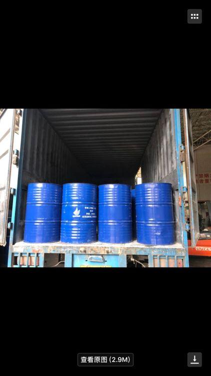 供应环保油ATBC  二辛脂DOP 促销价供应二辛脂DOP