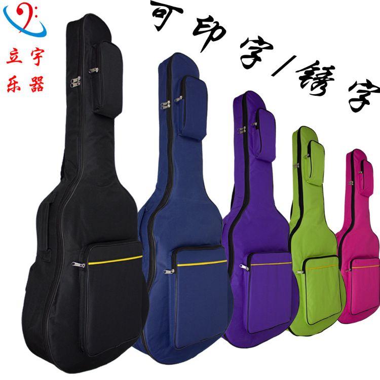 吉他包加棉41寸加厚升级黄线包38寸民谣棉包双肩定制LOGO厂家直销