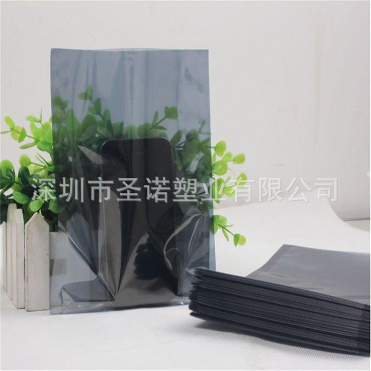 厂家现货处理7*20防静电屏蔽袋 屏蔽抗静电值8-10欧 防静电袋骨袋