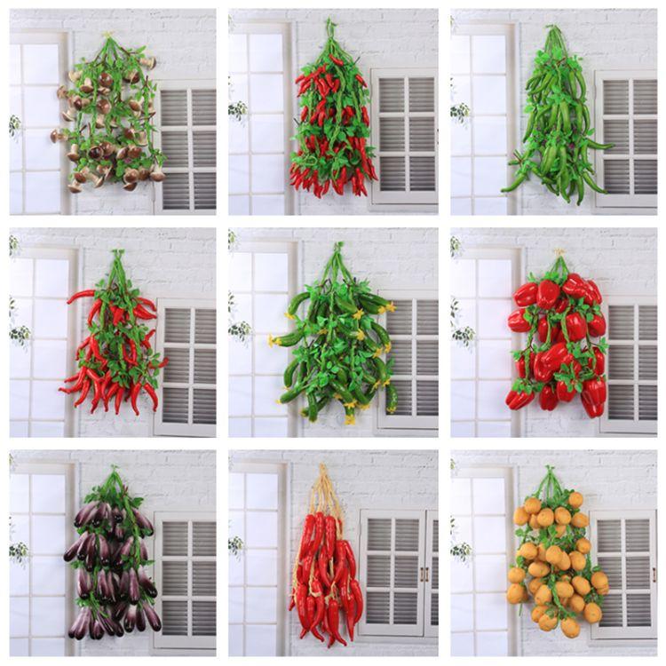 惠丽 厂家批发农家乐仿真蔬菜 藤条多款餐厅挂串家居吊顶装饰植物