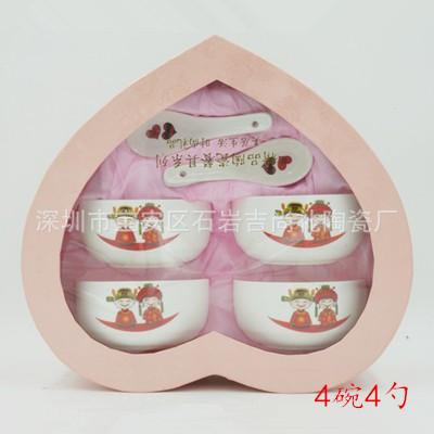 厂家热销8头4碗4勺桃心礼盒套装餐具送礼佳品结婚回礼节日婚庆礼