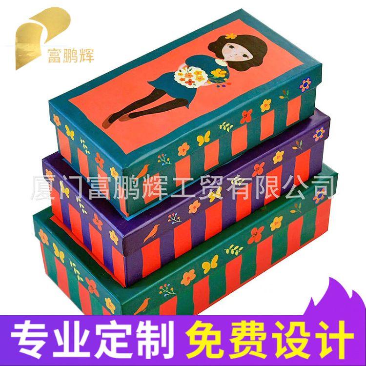 厂家供应 各种纸盒鞋盒 可免费设计图案花纹 定制批发