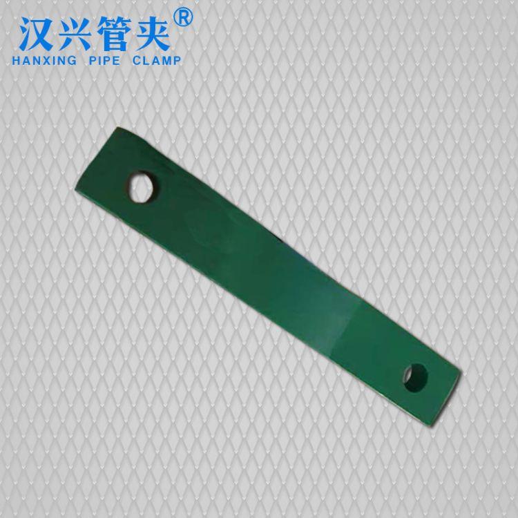 厂家直销 U型螺栓 U型管夹 扁钢管夹 塑料固定垫块 非标定制