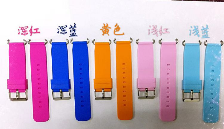 儿童手表硅胶表带 Y01Y02Y03儿童智能定位电话手表单色双色表带