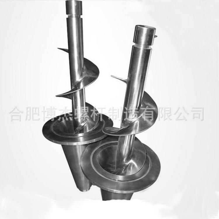 生产各种型号不锈钢螺旋轴叶片输送配件厂家批发供应包装机械