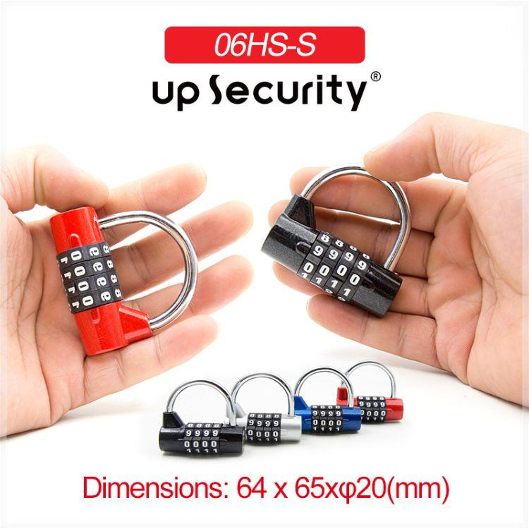 4位健身房会所小号更衣柜工具箱防盗窗挂锁 U型密码锁 06HS-S