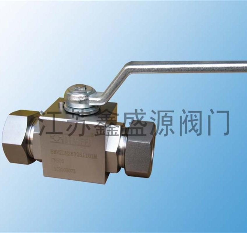 厂家销售进口MHA不锈钢高压球阀 -德国进口天然气高压卡套球阀批发厂家
