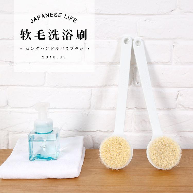 厂家直销搓背器洗澡刷 通用软毛长柄沐浴刷 日本无印良品沐浴刷