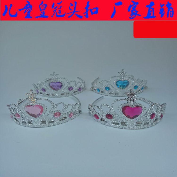 儿童皇冠发箍 儿童发饰 生日发箍 儿童演出服 皇冠头纱