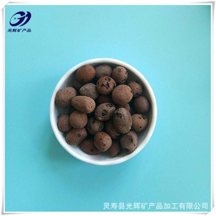 厂家供应 优质空心陶粒普通陶粒建材类用密度小质轻 规格齐全