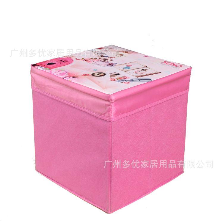 广州多优收纳凳批发、收纳凳厂家、香港莎莎sasa化妆品礼品、赠品