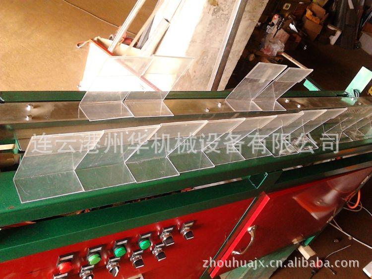 供应制定州华牌亚克力pvc ABS板材难折弯产品折弯机热弯机