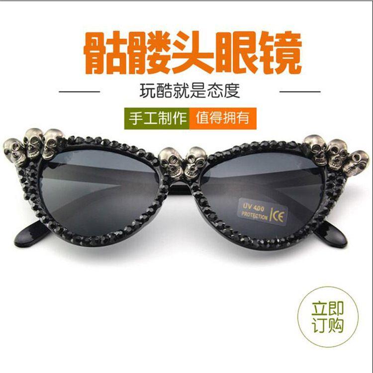 新款镶钻钻骷髅头太阳眼镜 猫眼墨镜 舞会派对装饰眼镜 现货批发