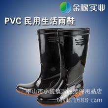 劳保用品,耐酸水鞋.雨鞋.金橡水鞋