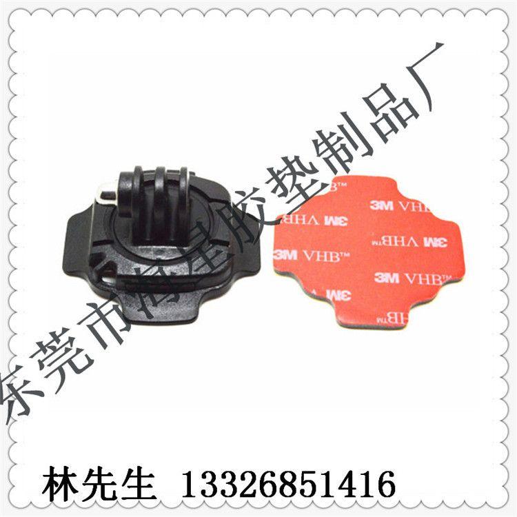 gopro hero5头盔固定3m胶底座 山狗小蚁运动相机安装配件