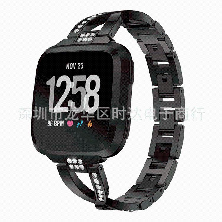 不锈钢手表带适用于Fitbit Versa手表 X字镶钻智能手环实心链表带