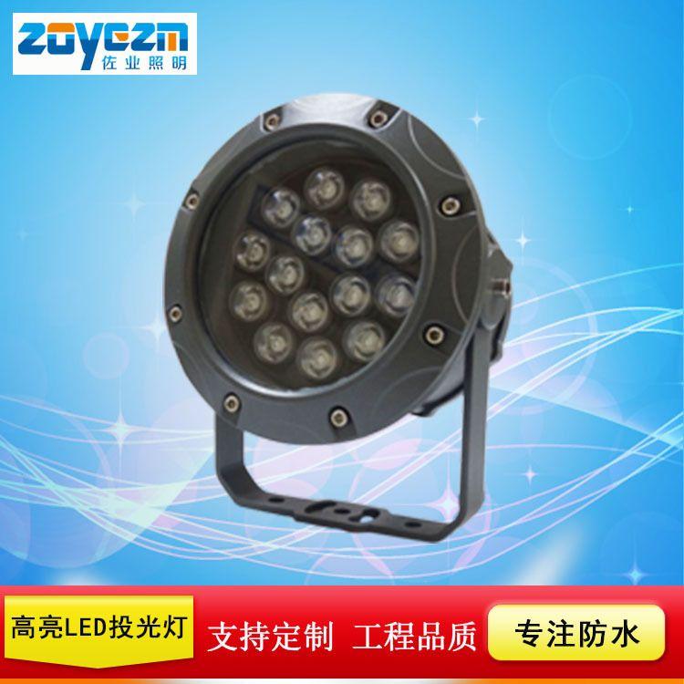 LED投光灯|户外LED投光灯工程选佐业
