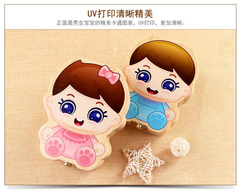 精品制造木制宝宝乳牙纪念盒 质量保证胎毛牙齿收藏盒