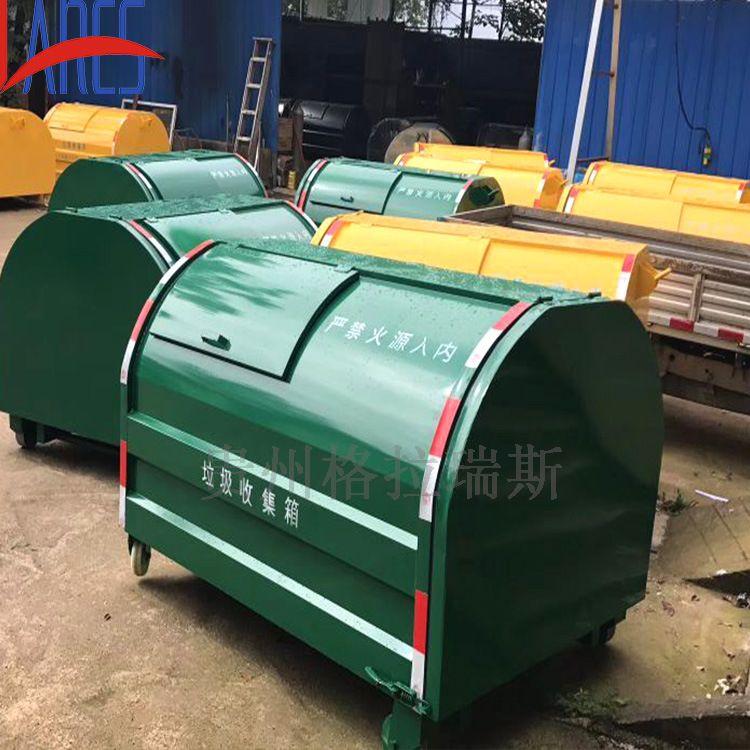 貴州格拉瑞斯廠家直銷 全新環衛鉤臂式垃圾箱 現貨批發4立方垃圾箱